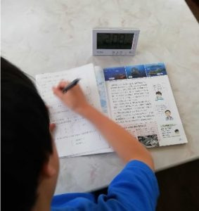 時間を設定すると宿題に集中できる
